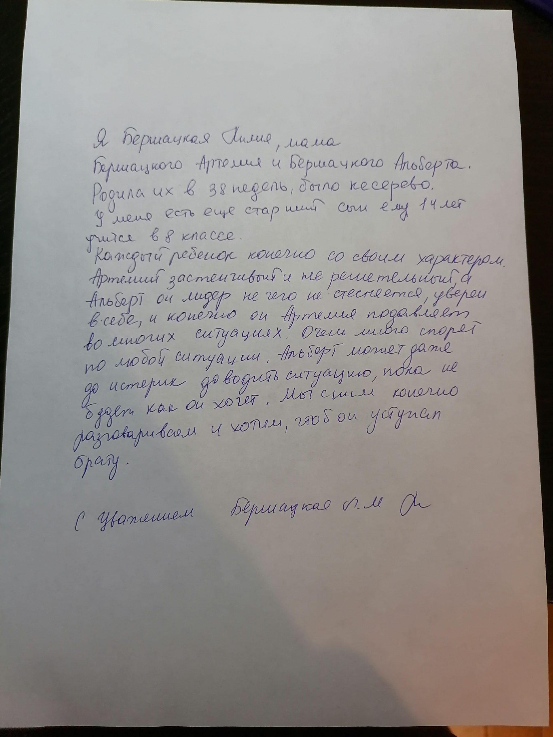 Зотова_21.01.2021